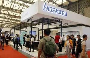 "HCG和成卫浴联手IPEE公司发布""HCG×IPEE公共卫生间智能管理系统""吉安"